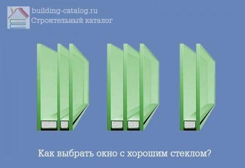 как выбрать стекло для окна