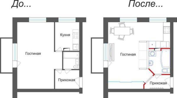 pereplanirovka-hruchevki-1