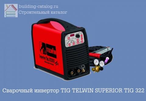 TELWIN SUPERIOR TIG 322
