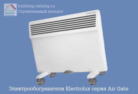 особенность выбора электрообогревателя
